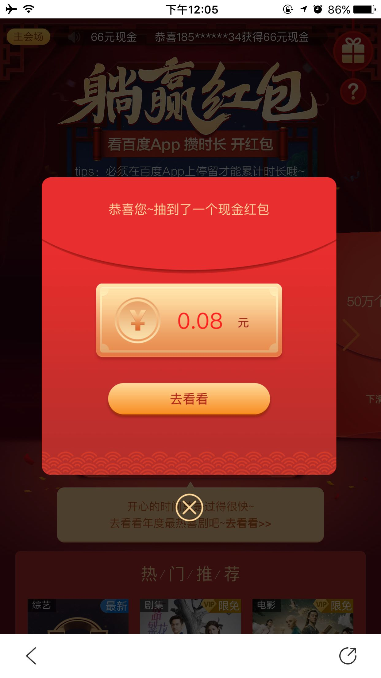 Pin by Wawa on App China App design, Web banner, Layout