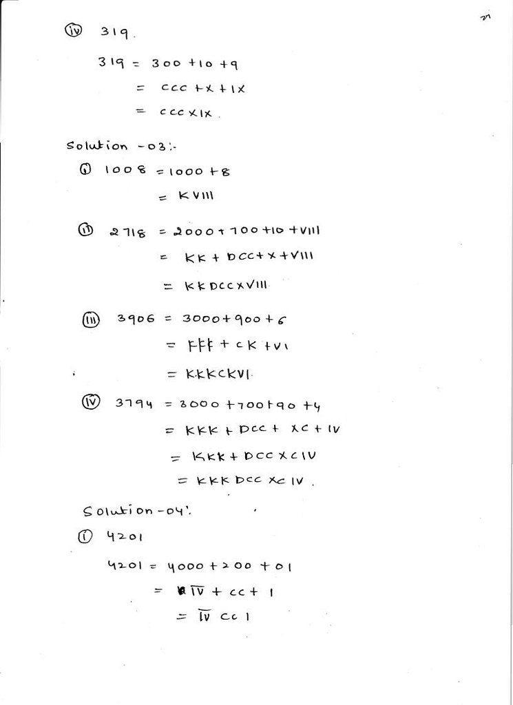 RD Sharma Solutions Class 6 Maths Chapter 1 Knowing Our Numbers Exercise  1.6 Class 6 Maths, Math, Solutions