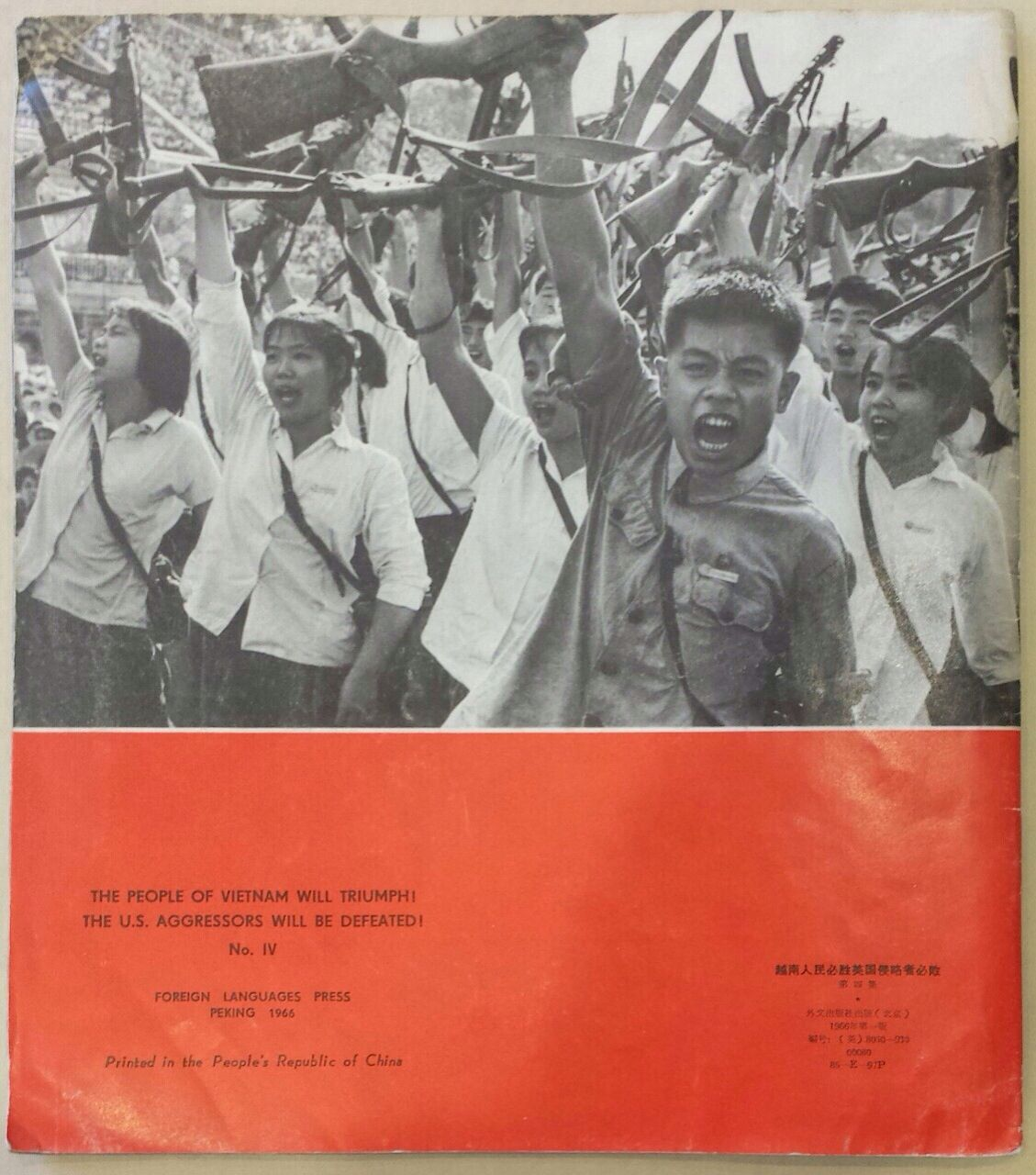 radicalarchive: 'The People of Vietnam Will Triumph!  The U.S. Aggressors Will Be Defeated! ', Foreign Languages Press, People's Republic of China, 1966.
