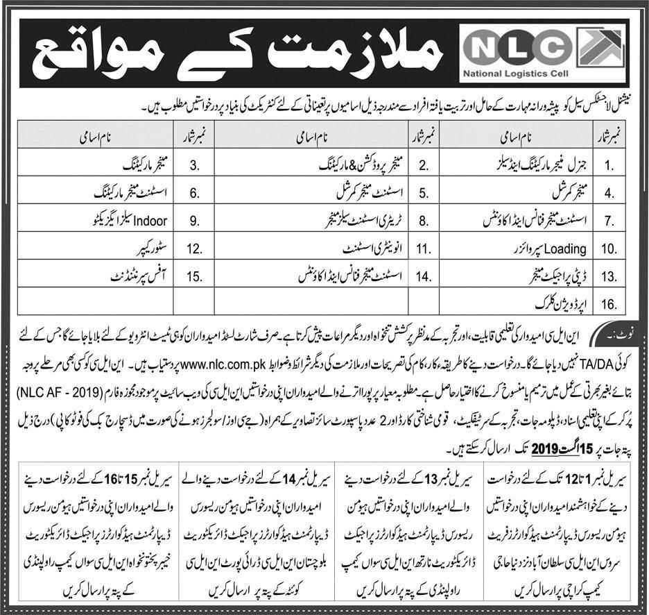 NLC National Logistics Cell Jobs August 2019 Published