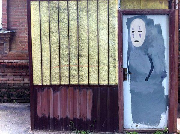 graffity by Katerina Chumakova, via Behance