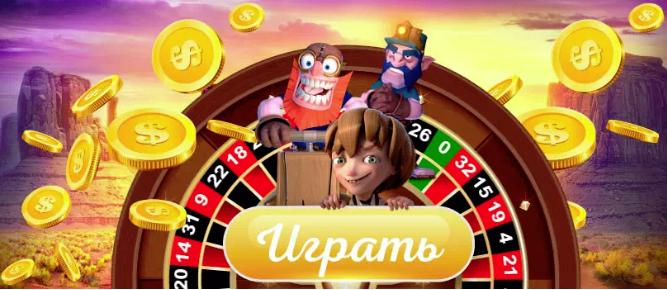 game slots online casino