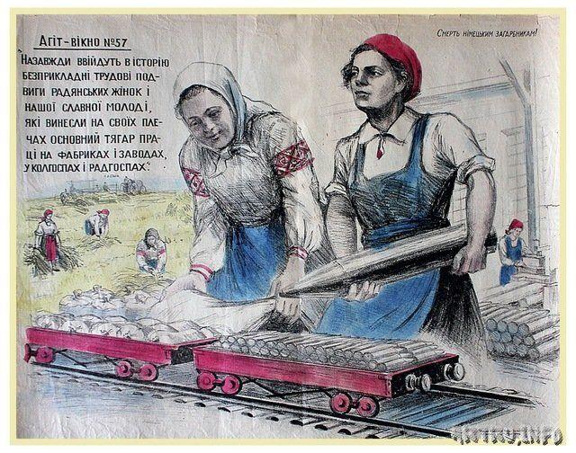 Смерть немецким окупантам