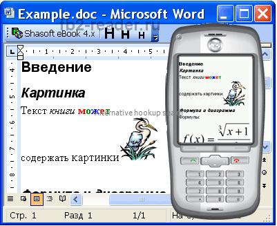 Alternative hookup search Microsoft word, Microsoft, Phone