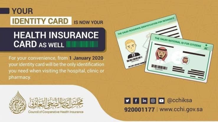 Iqama Can Be Used Instead Of Health Insurance Card Health