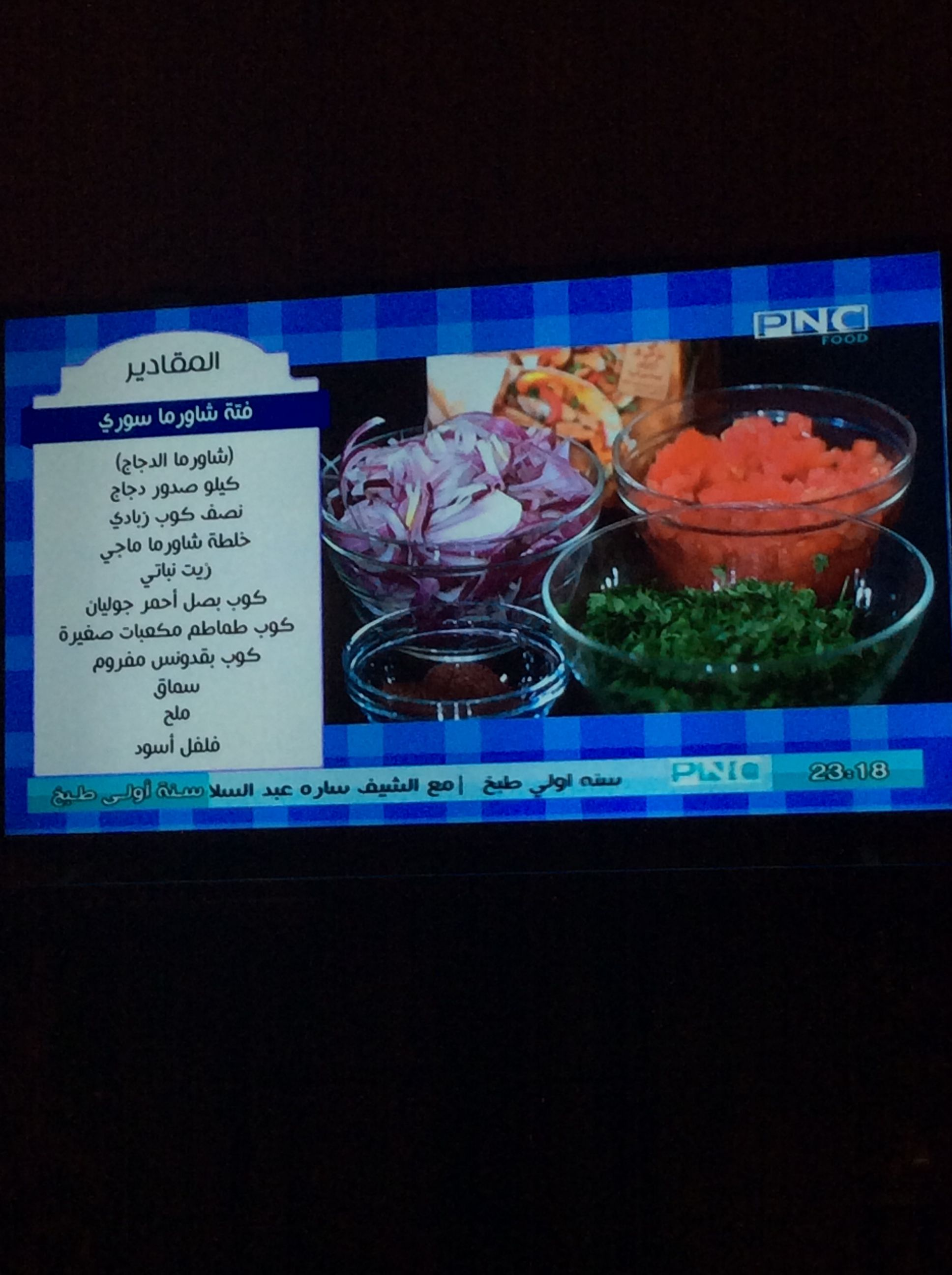 Pin By جود On طبخات Electronic Products Flatscreen Tv Tvs