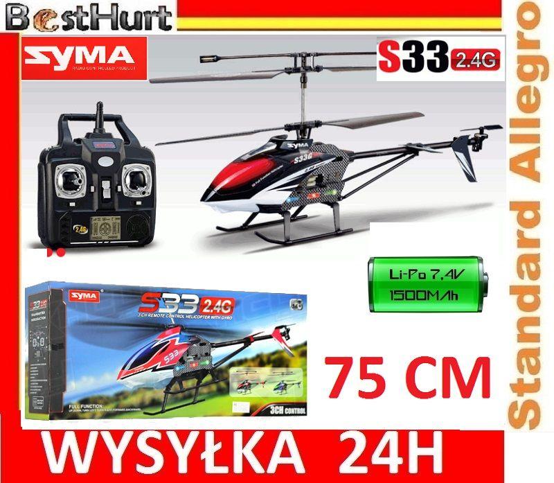 Gigant 75cm Helikopter Syma S33 2 4ghz Pilot Lcd 4660118069 Oficjalne Archiwum Allegro Pilot Lcd Sports