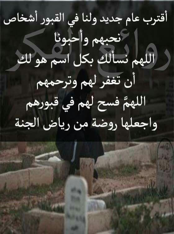 اللهم آمين يارب العالمين م Quran Verses Ex Quotes Verses