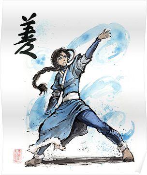 Katara From Avatar Tv Series Poster By Mycks Avatar Airbender Avatar Ang Avatar The Last Airbender Art