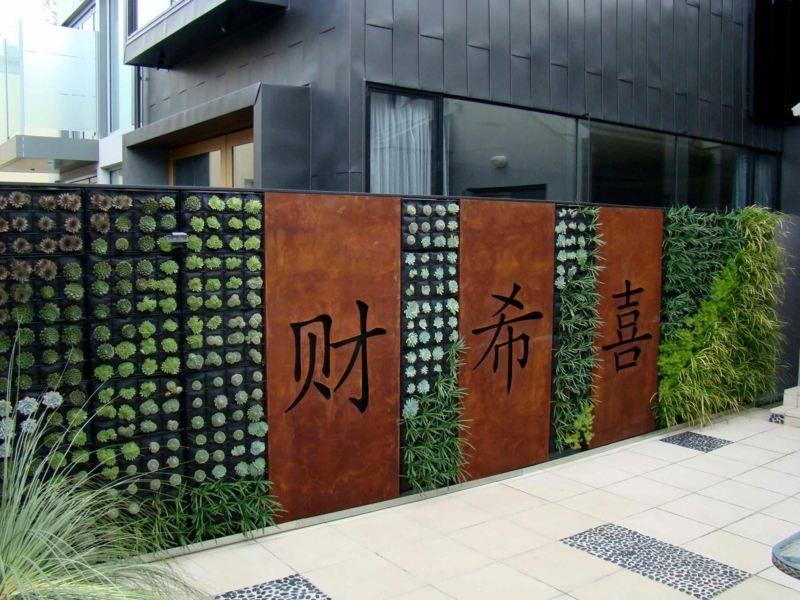 Sichtschutz idee mit chinesischen zeichen kombiniert mit for Gartengestaltung chinesisch