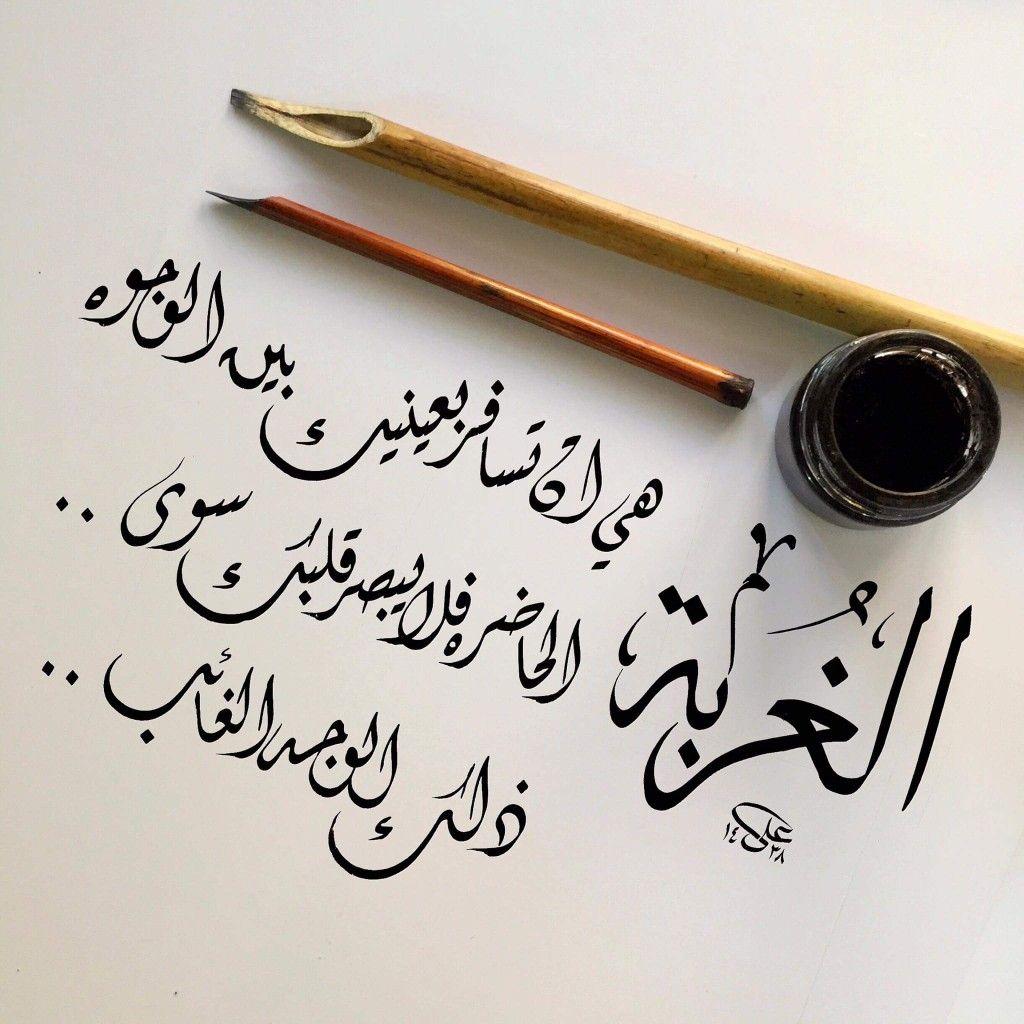 شهيدتي Books To Read Arabic Quotes Arabic
