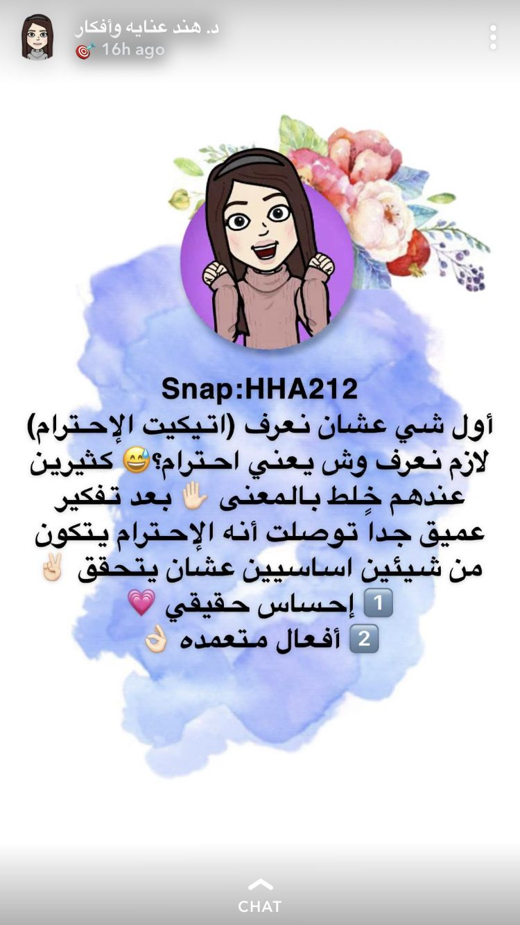 Pin By Ayat Almosabh On دورات سنابية مفيدة Life Coach Quotes Queen Quotes Life Rules
