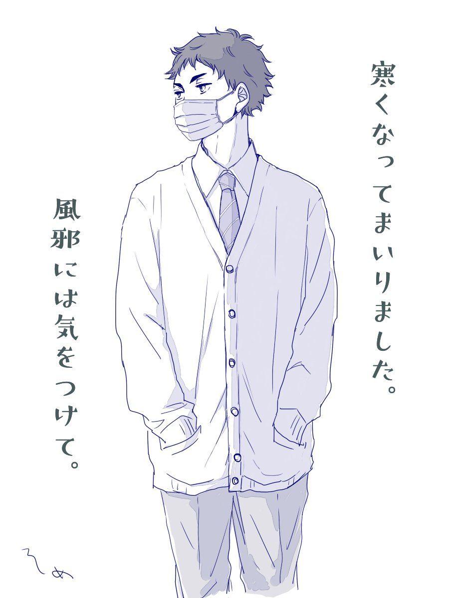 染(そめ) on Twitter