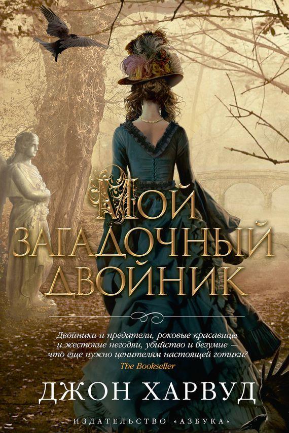 Twilight книга на английском скачать txt fb2