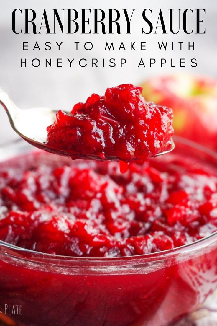 Homemade Cranberry Sauce with Apples - Home & Plate