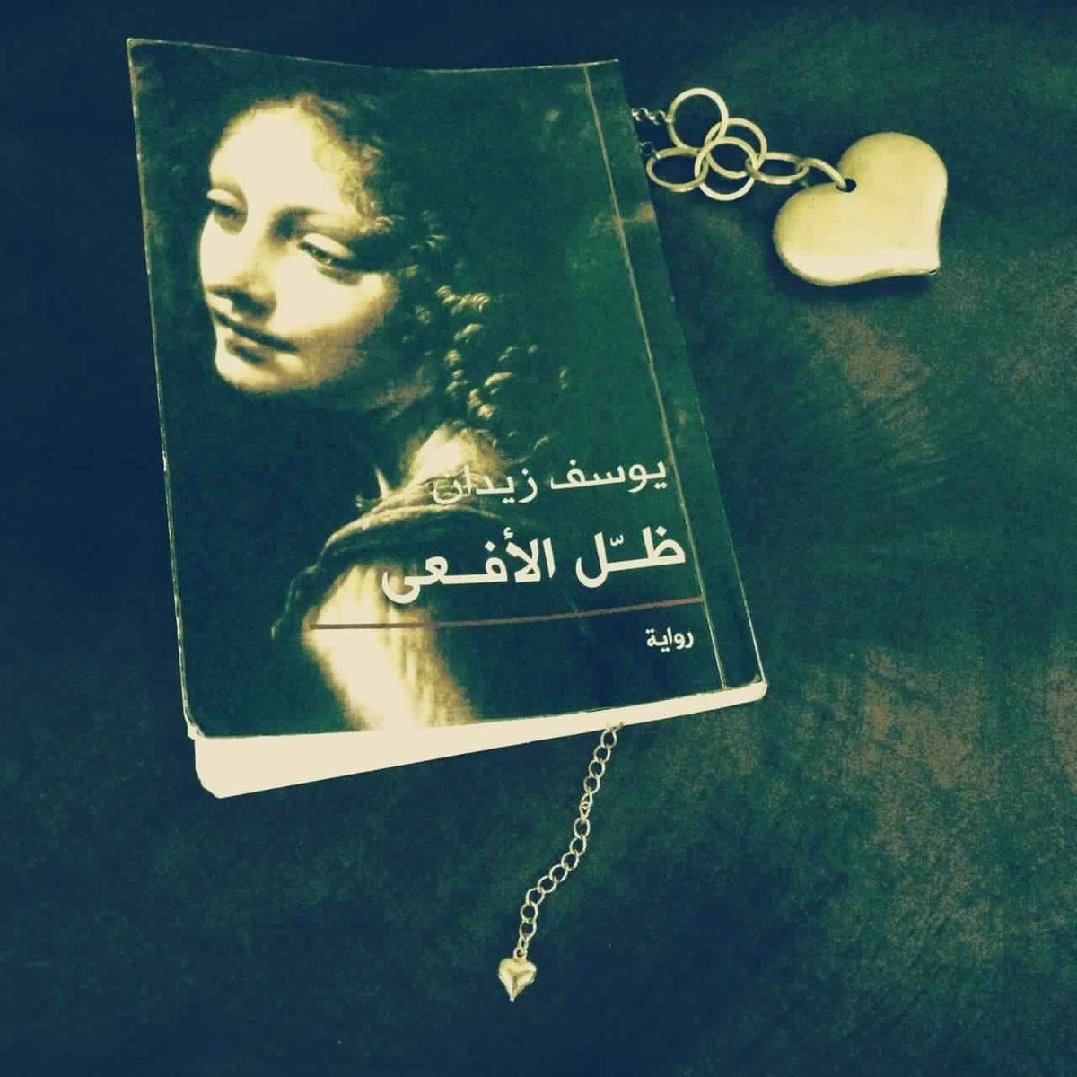 Pin By Najlaa Alhaj On كتب Dog Tag Necklace Tag Necklace Dog Tags