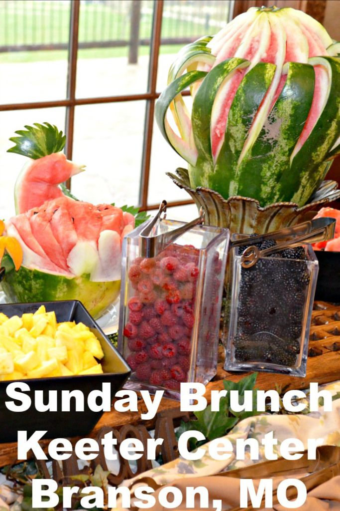 #Sunday #Brunch Keeter Center #Branson, MO - The best #Sunday brunch I have ever had.  Everything is fresh from the farm to the table.  http://ouramericantravels.com/sunday-brunch-at-keeter-center/