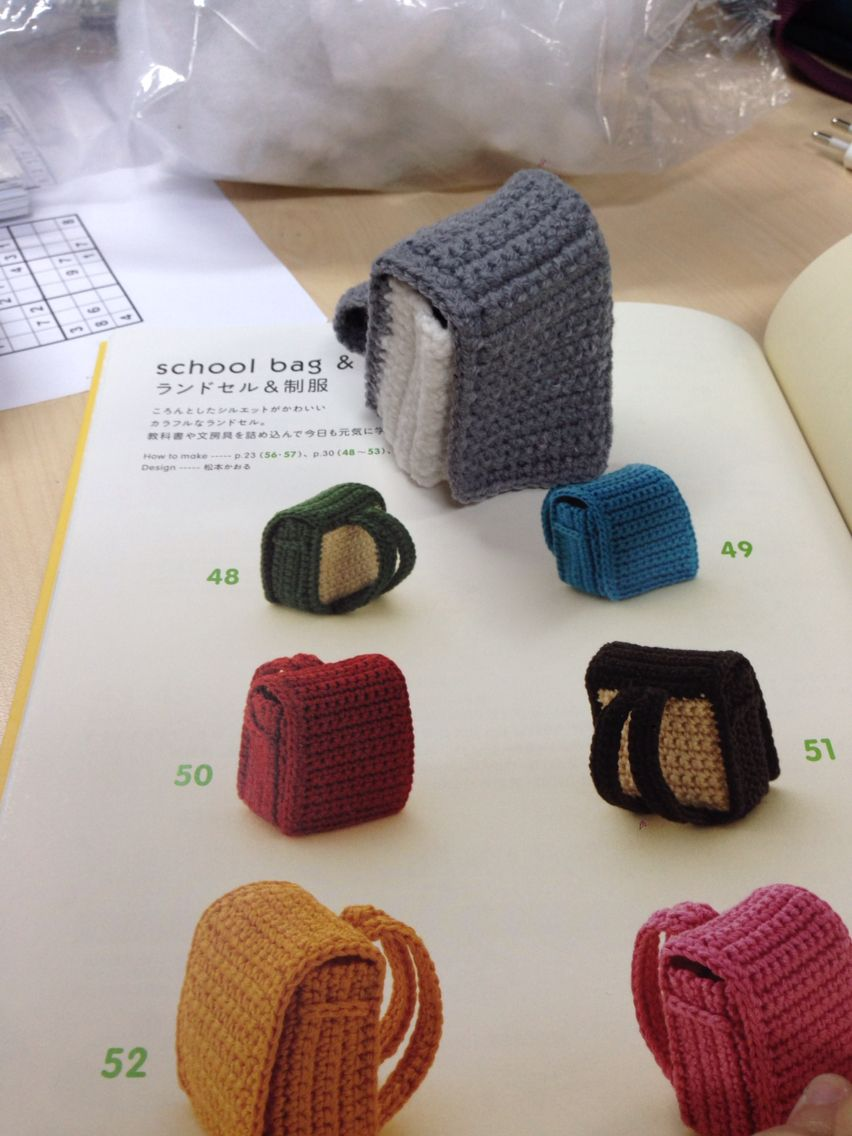 Japanese elementary school kids' backpack  Made based on Applemints' series: amigurumi embroidery threads