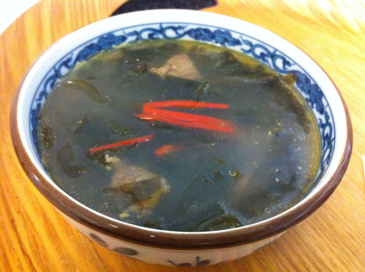 Sogogi Miyuk-guk (소고기 미역국): Beef Seaweed Soup