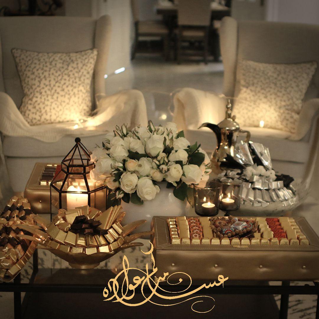 صواني شوكلاتة العيد المميزة من حلويات آني وداني Aanidani Table Decorations Decor Home Decor