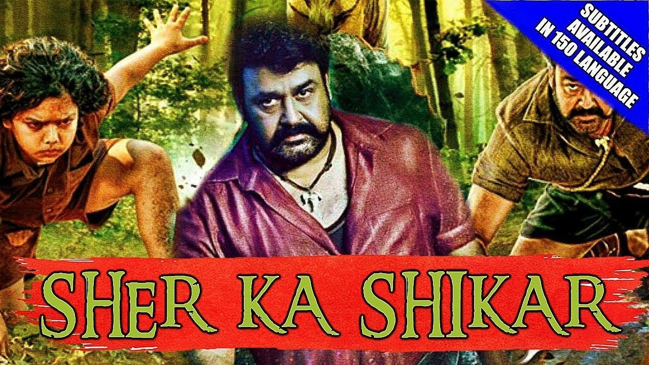 Sher Ka Shikar 2018 Hindi Dubbed Movie Hdrip 1 2gb 350mb Music Mp3 Song Download From Jazzymusic Co Movies Download Movies Hindi Movies