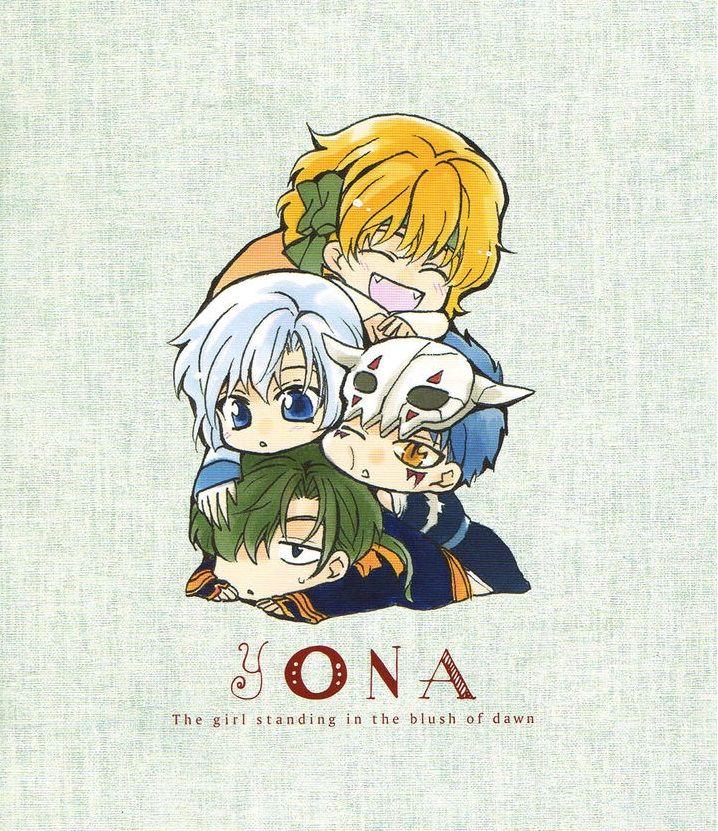 Dragon Warriors • Akatsuki no Yona