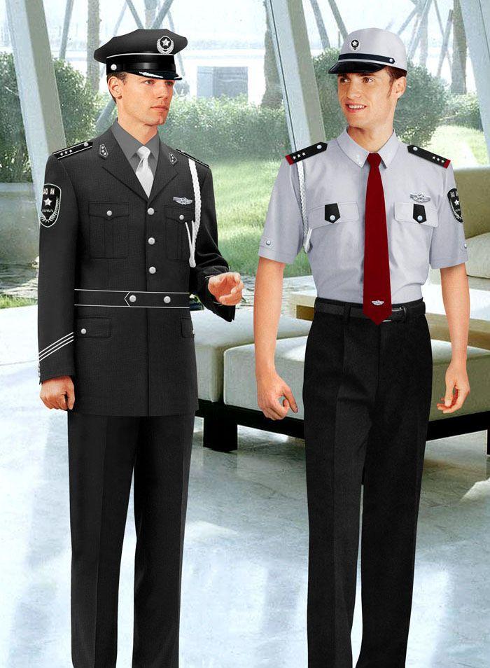 Security RR Uniforms Pinterest - g4s security officer sample resume