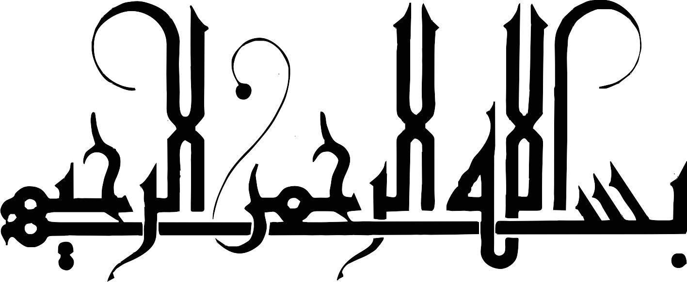 نتيجة بحث الصور عن بسم الله الرحمن الرحيم خط كوفي Islamic Art Farsi Calligraphy Writing Lines