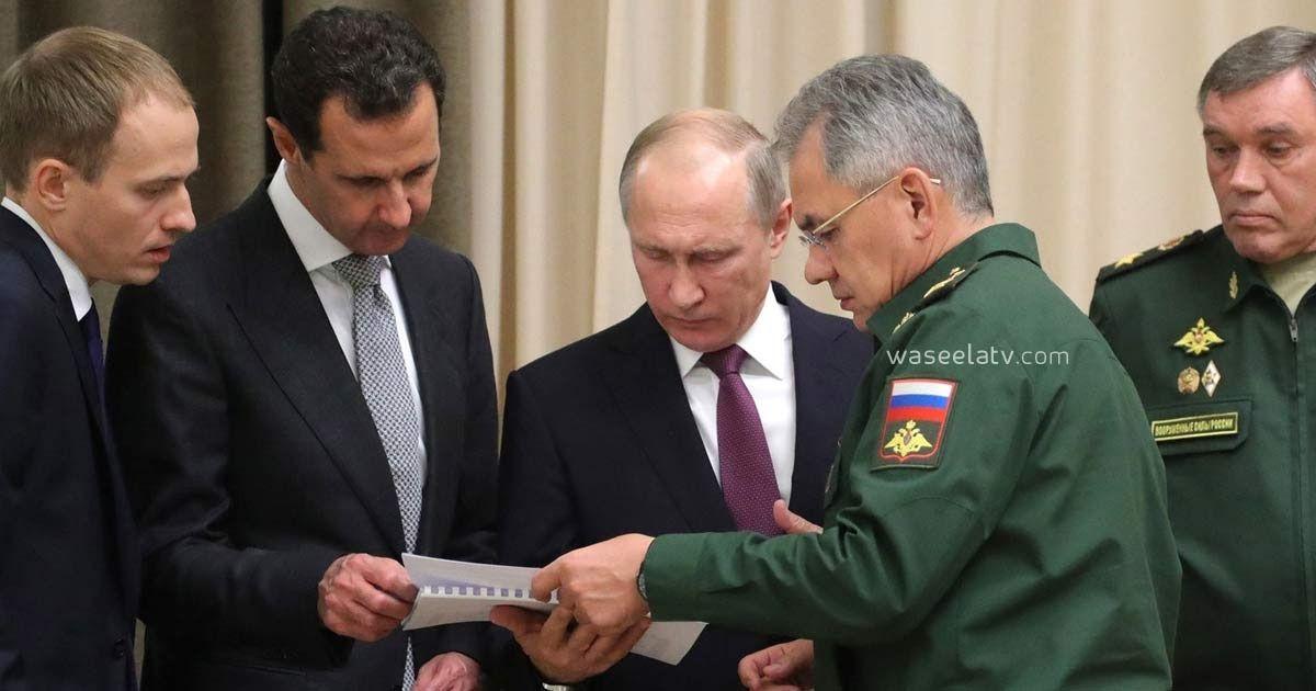 الوسيلة كشفت صحيفة إسرائيلية أسباب زيارة الرئيس الروسي فلاديمير بوتين إلى سوريا ولقائه رأس النظام بشار الأسد في مقر قيادة القوات الروسية في دمشق وأكدت إسرائيل