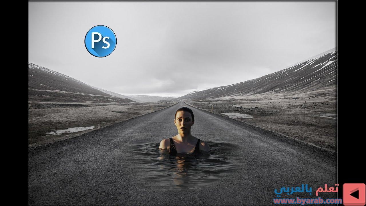 دمج الصور بطريقه احترافيه بالفوتوشوب How To Creatively Blend Two Images In Photoshop In 2020