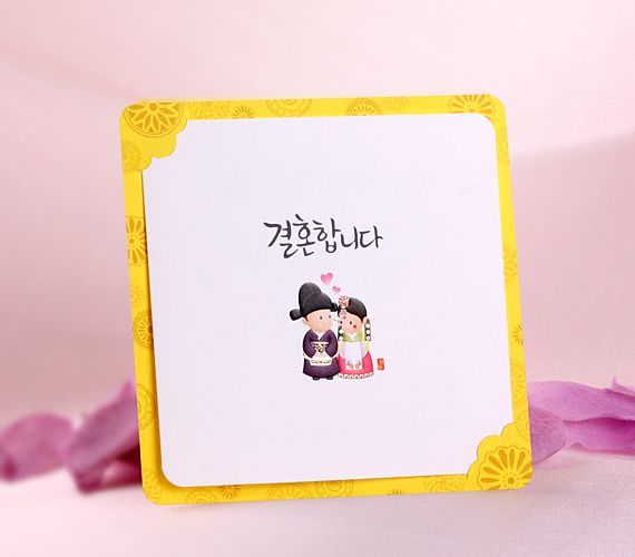 Cute korean wedding invitation invitation pinterest korean cute korean wedding invitation stopboris