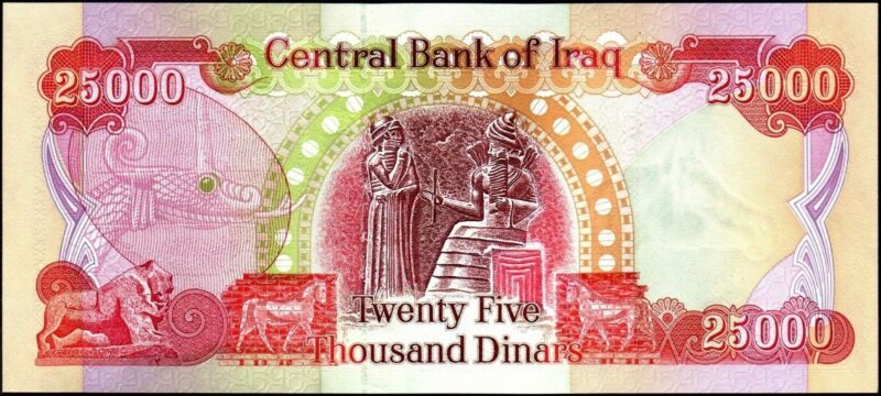 Collecters Item 25000 Iraqi Dinar Iqd