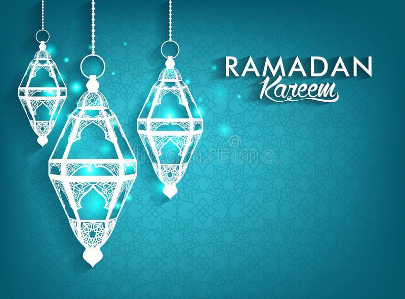 Beautiful Elegant Ramadan Mubarak Lanterns Beautiful Elegant Ramadan Kareem Lan Aff Mubarak Lanterns Kareem Islamic Pattern Ramadan Kareem Ramadan