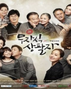 Gooddrama net drama list