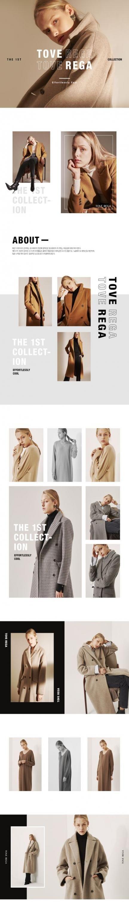 44 trendy Ideas fashion editorial layout creative ideas #editoriallayout