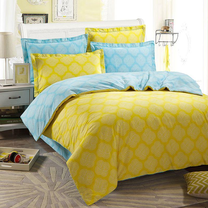 Sunshine Of Oppland Yellow Duvet Cover Set European Bedding Casual Bedding Duvet Covers Yellow Duvet Cover Sets Classic Bedding