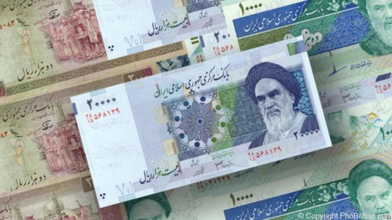 Iran đổi tiền vì siêu lạm phát trong 2020 Iran, New york