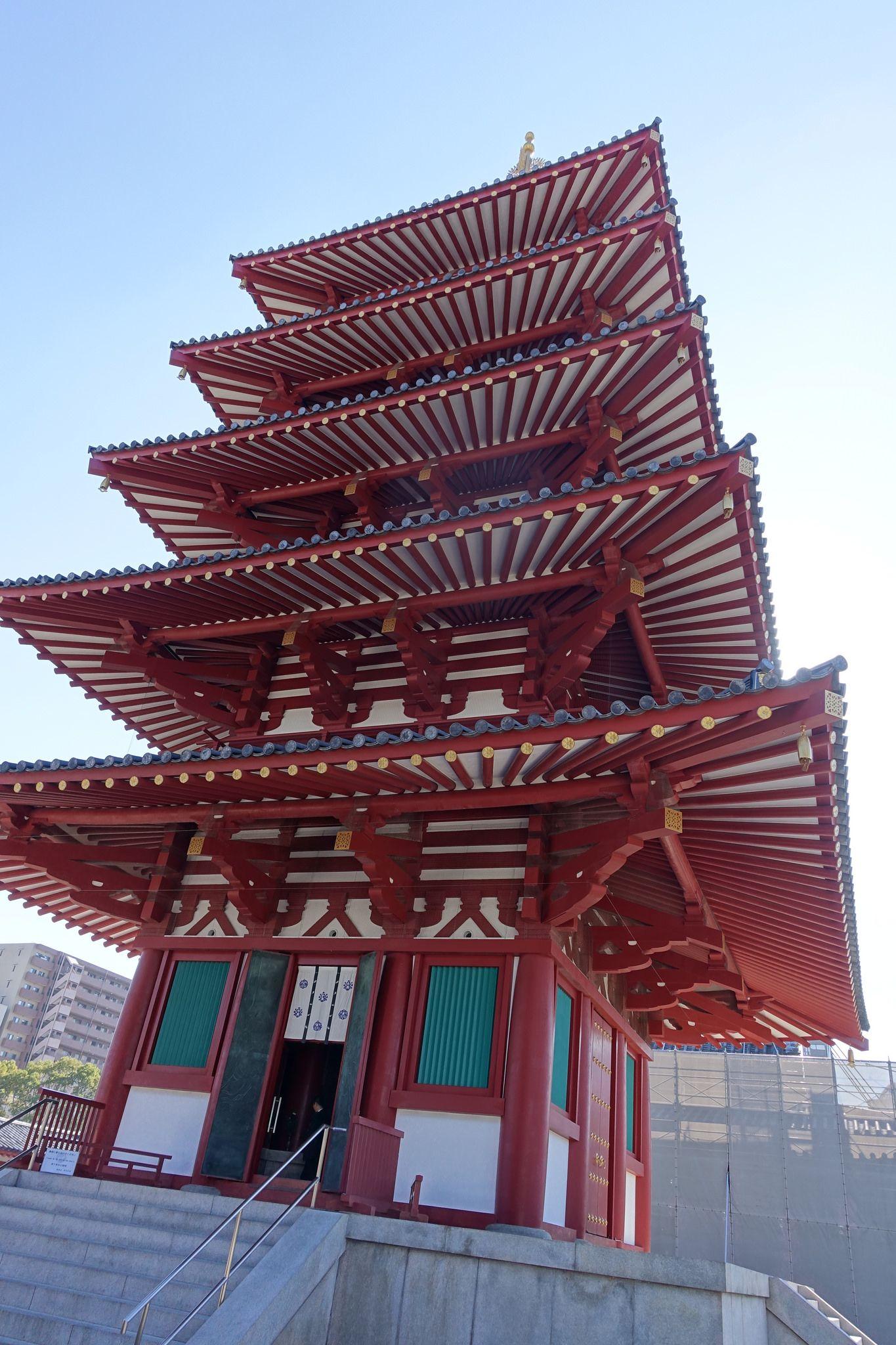 fef222e91614f663a62df46ce3715bb9 Frais De Aquarium Osaka Concept