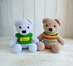 Plush bear pattern by Marina Artamonova #crochetbearpatterns