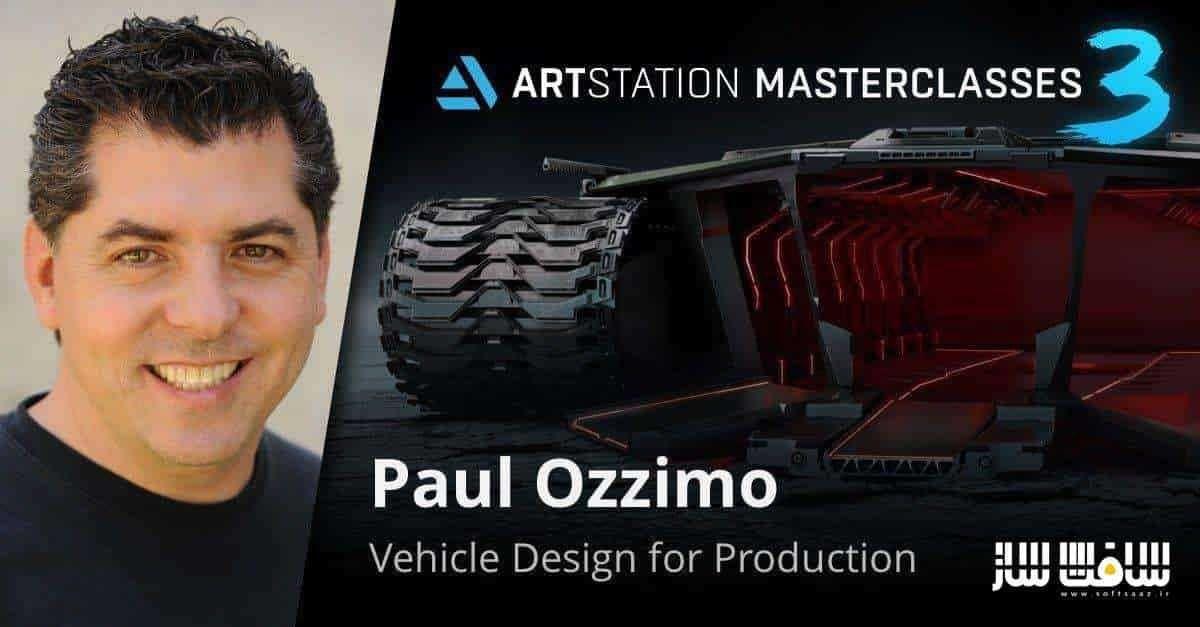 Vehicle Design For Production Vehicle Design Design Vehicles