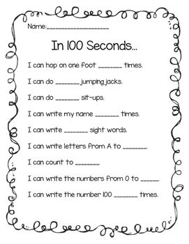 100th Day of School Activity Sheet