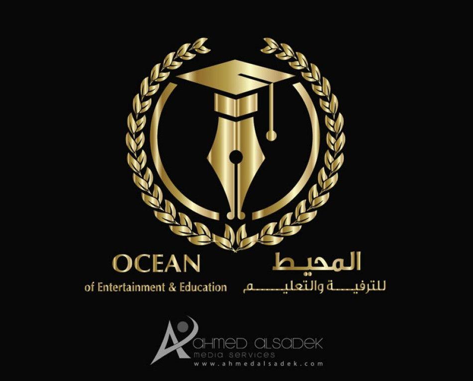 شعارات في الرياض محترف متميز 9