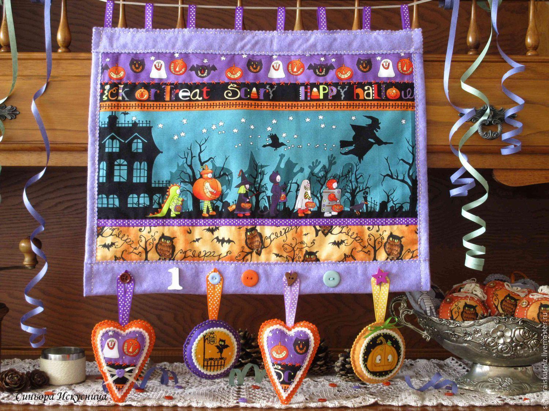 "Купить Панно Хэллоуин ""Scherzetto o dolcetto"" - хеллоуин, helloween, праздник осени, синьора искусница"