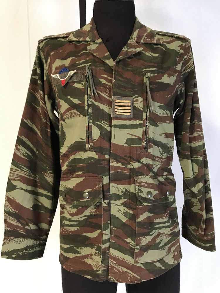 9fdfdd53d9bed French F1 LIZARD Camo Paratrooper Camouflage Small | eBay Paratrooper,  Camouflage, Military Jacket,