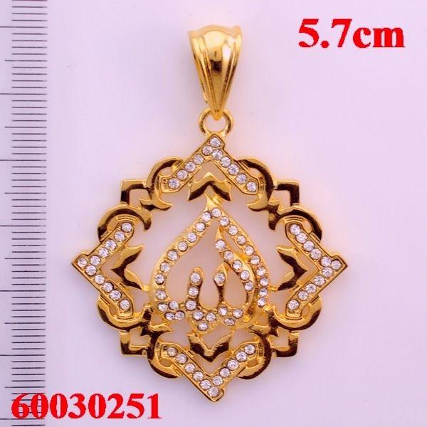 Wholesale and retail 931ce3e29b5c