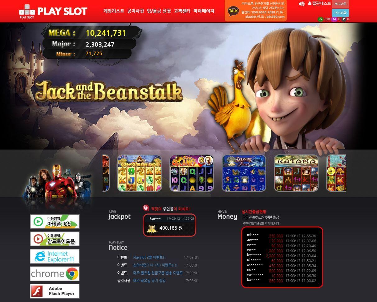 플레이 슬롯 | Play slots, Jackpot, Slot
