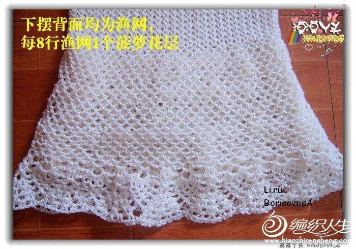 Mesh Ruffles Baby Dress Free Crochet Pattern Free Crochet Ruffles