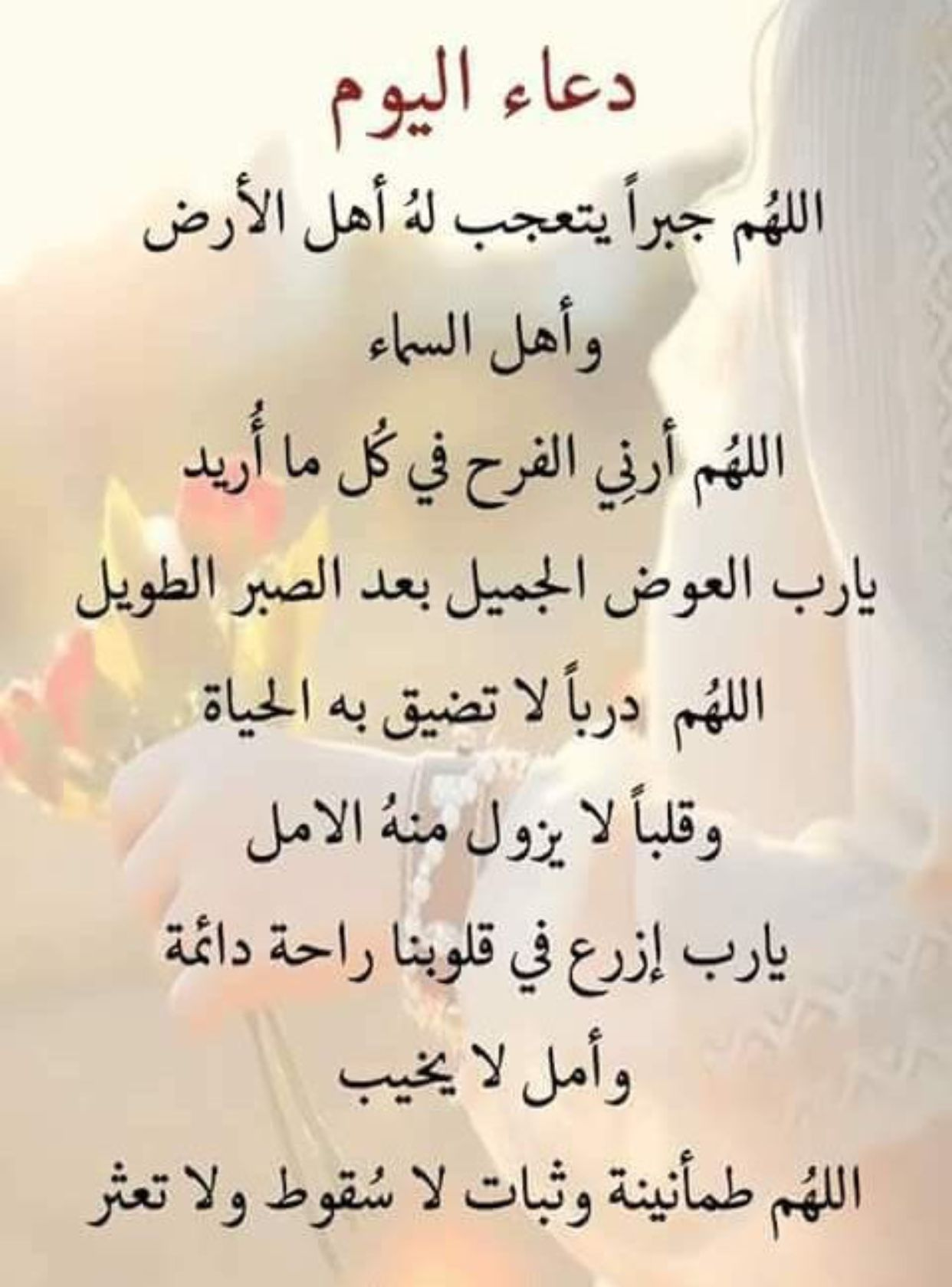 Pin By F On أدعيه Sweet Words Quran Quotes Words