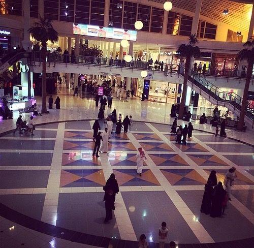 Granada Mall Riyadh Riyadh Saudi Arabia Granada