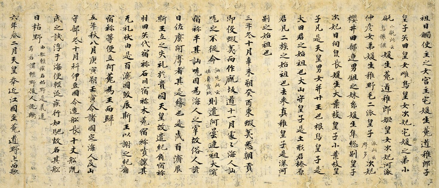 a history of the tang dynasty and their rule of china After the fall of the tang in 907, the tanguts set up the western xia dynasty, with their capital at yinchuan they ruled a large area of north western china from there for two hundred years.